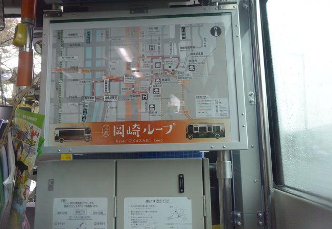 岡崎ループバス (京都市交通局)