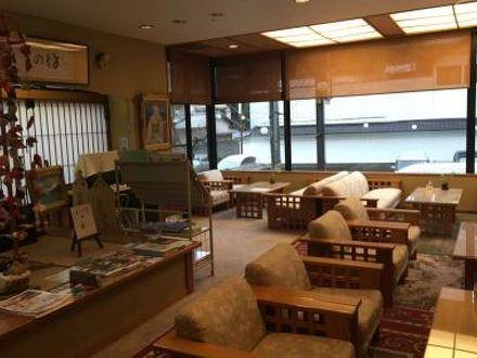 伊豆長岡温泉 小松家 八の坊 写真