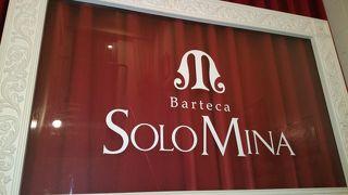 Barteca SOLOMINA