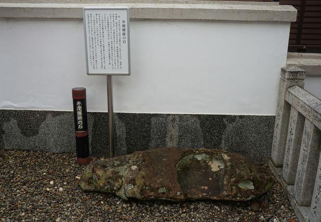 弁慶の腰掛石