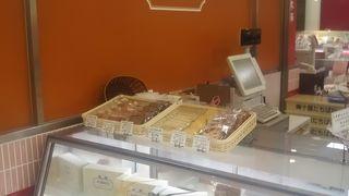 東十条の洋菓子のアドリア
