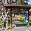 写真:平塚の塚