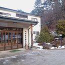 嶋田鉱泉 (ニュー嶋田荘)