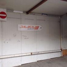 リバティ スクエア駅