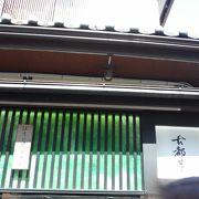 古都芋本舗