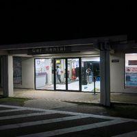 ハーツ レンタカー (サイパン国際空港店)