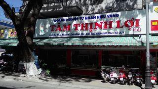 TAM THINH LOI