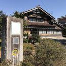 国指定史跡九谷焼窯跡展示館