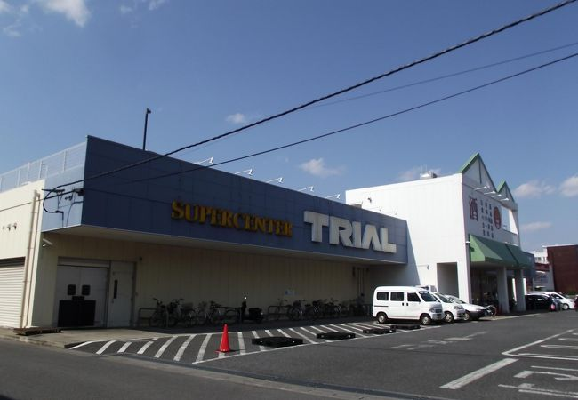 スーパーセンタートライアル (八幡宿店)