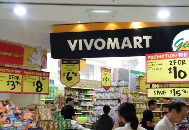 明るく広い買い物しやすいスーパー