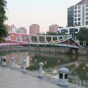 Alkaff Bridge