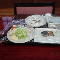 中標津保養所温泉旅館 写真