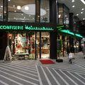 カフェ ハイネマン (フェラインスバンク パッサージュ店)