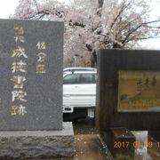 佐倉市民体育館のすぐ横にあります