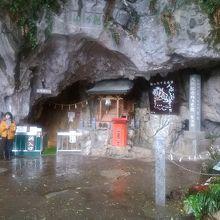 鍾乳洞入口です。