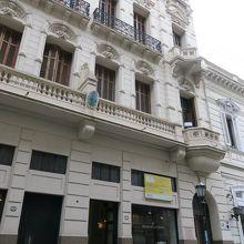 ブエノス アイレス博物館