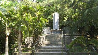 平和の塔公園