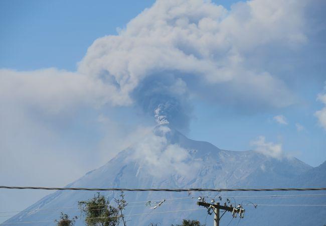 フエゴ火山