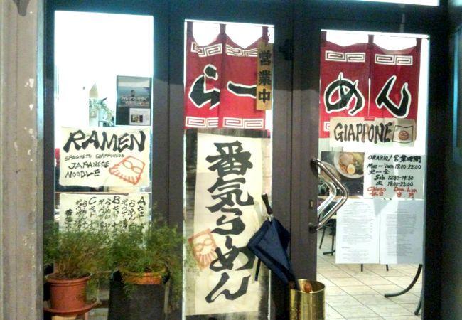 初めての海外日本食