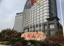 ヂャンジャージエ ター チョン シャンハイ ホテル 写真