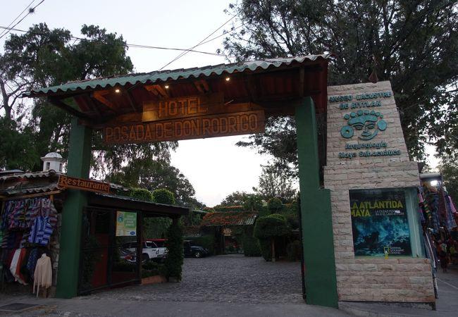 アティトラン湖博物館