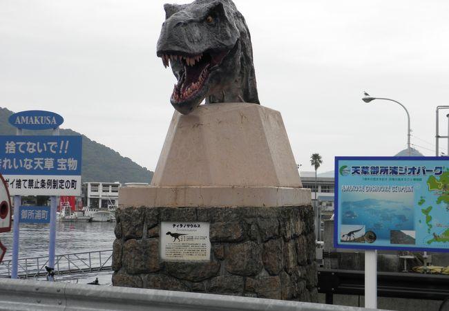 恐竜グッズがもりだくさん!