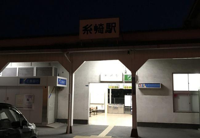 ただの田舎の駅のようにしか見えませんが・・・。