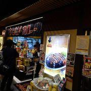 金沢駅ビル内。のと豚カレーが限定メニューでした。