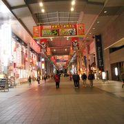 熊本のメイン通り