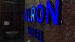 アルロン ホテル