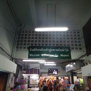 トンラムヤイ市場の中を歩いてみた