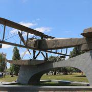 初の南大西洋横断飛行に成功したサンタ・クルス号の記念碑