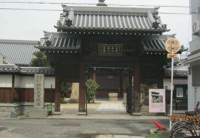 天性寺 (蛸地蔵)