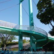 横浜で最初のスロープ橋