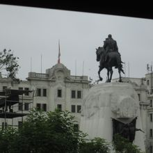 サン マルティン広場