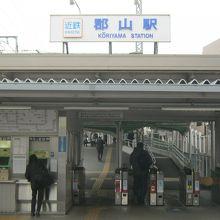 普通の規模の駅でした。