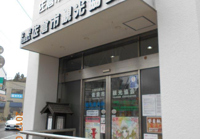 佐倉市レンタサイクル