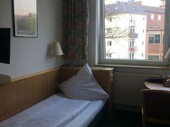 Bestprice Hotel Aachen City 写真