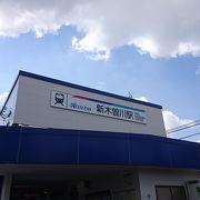 特急電車が止まる名鉄名古屋本線の駅