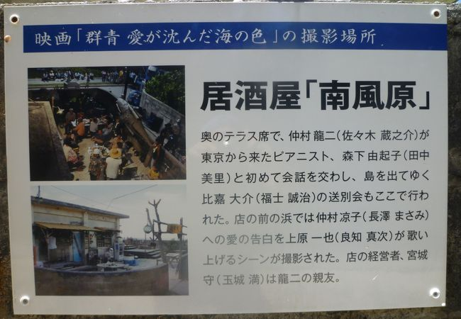 竹富島とは違う文化的建物