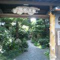 古い街並みの卯之町にある松屋旅館