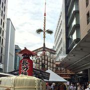 祇園祭宵山。昼間は、比較的じっくり鉾や山がみられる。