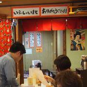 八幡駅前のほぼ唯一の飲食店