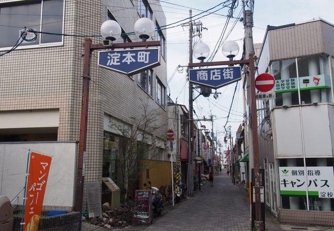 哀愁漂う商店街