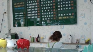 このために台湾に来たんです