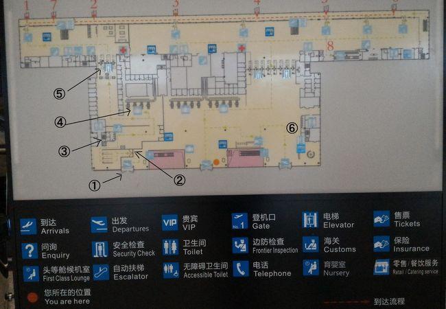 常州空港 (CZX)