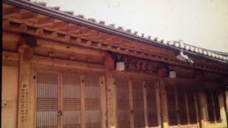 北村東洋文化博物館