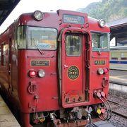 JR九州が誇る観光列車の1つ