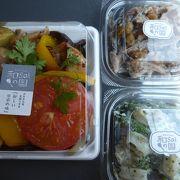 列車内で食べるお弁当を調達