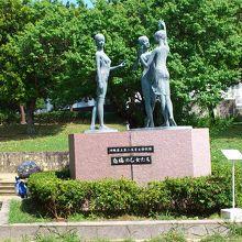 白梅の乙女たち像(沖縄県立第二高等女学校跡)